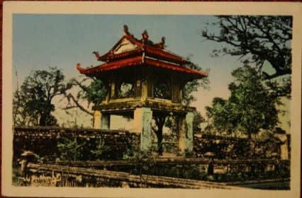 越南国子监文庙