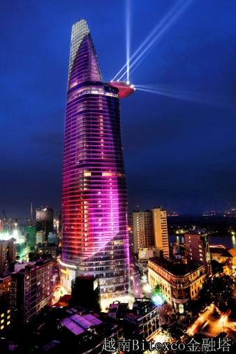 越南Bitexco金融塔